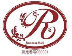 ロマンスマーク.JPG
