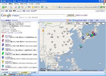 map20091127.JPGのサムネール画像