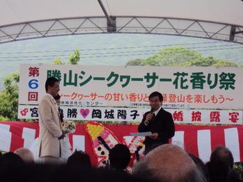 雲仙市長の代読(稲嶺進名護市長).JPG