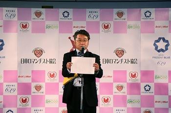 awardIMG_5706.JPG