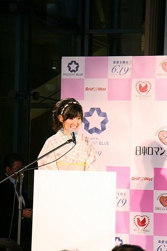 awardIMG_5729.JPG