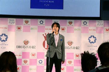awardIMG_5756.JPG