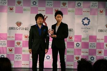 awardIMG_5811.JPG