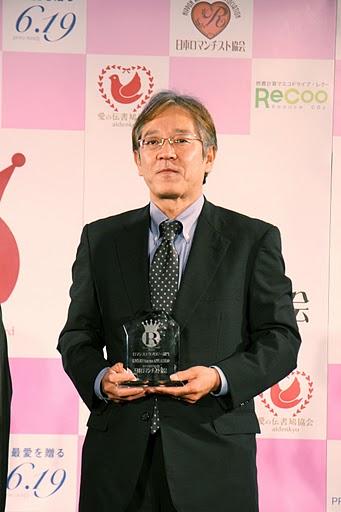 awardIMG_5842.JPG
