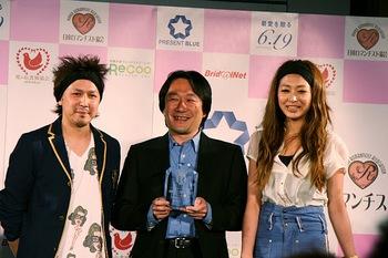 awardIMG_5908.JPG