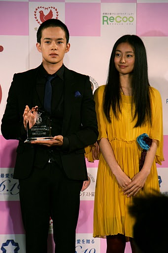 awardIMG_5974.JPG