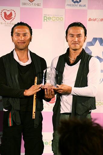 awardIMG_6083.JPG