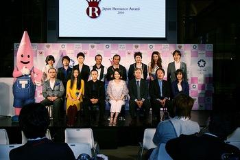 http://japan-romance.com/blog/assets_c/2010/06/awardIMG_6184-thumb-350x233.jpg