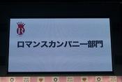 awardIMG_9473.JPG