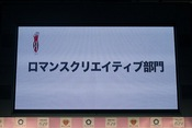 awardIMG_9499.JPG