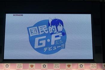 awardIMG_9506.JPG