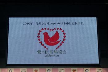 awardIMG_9578.JPG