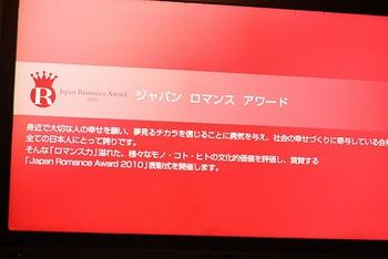 awardIMG_9618.JPG