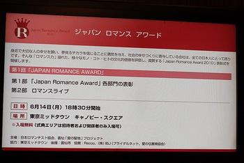 awardIMG_9619.JPG