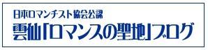 seichiseichiseichi001.jpgのサムネール画像