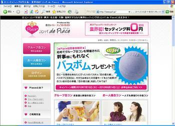 20100805002.JPG