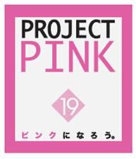 pinklogo20110103.jpg