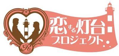 ロゴ画像.jpg