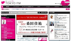 TokyoFMサイト11.jpg