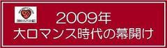 romance001-thumb-240x240.jpg