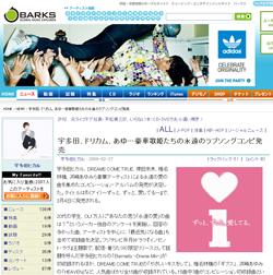 BARKSニュース(2009/02/27)