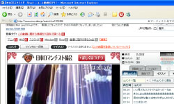 ニコニコ動画・時報CM(2008/06/19~25)