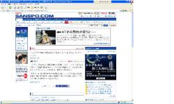 産経スポーツ(2008/06/19)