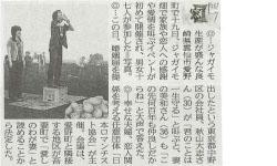 日本経済新聞(2008/06/20)