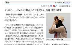 毎日.jp MAINICHI KiRei(2009/05/26)