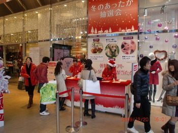 丸井渋谷店2.JPG
