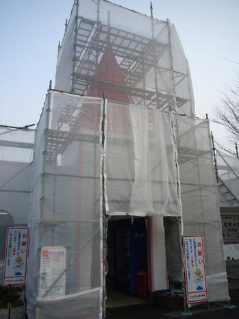 20100218_2.JPG