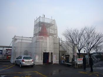 20100218_3.JPG