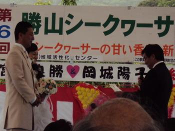 代読3.JPG