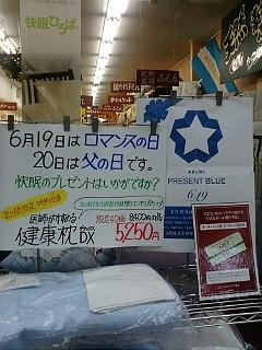 shimizu20100613003.jpg