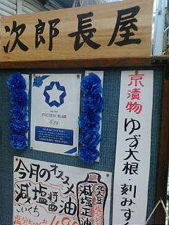shimizu20100613004.jpg