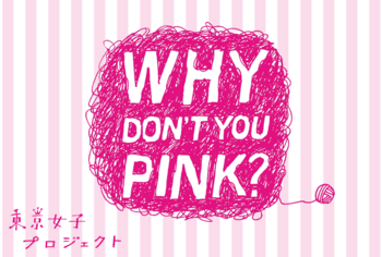 img_pink.png