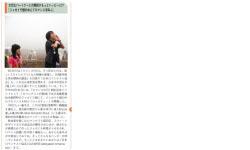 TV Japan(8月号)