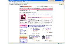 ヨドバシカメラWebサイトにて、ロマンティックグッズ特集(2008/06/18)